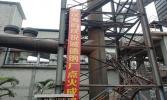 【广西】1套高炉煤气放散点火系统 武汉海韵 元旦放散点火成功 !